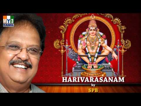 HARIVARASANAM by SPB | MOST POPULAR AYYAPPA SWAMY SONGS
