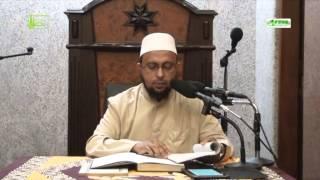 MUQODIMMAH, BIOGRAFI, BAB 1 HAKIKAT TAUHID | KITAB TAUHID | USTAD ABDULLAH SHOLEH AL HADRAMI