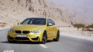 BMW M3 And M4 (Model)