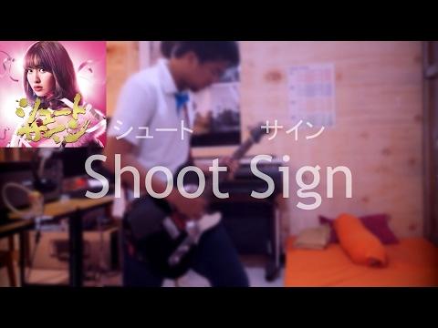 AKB48 - Shoot Sign (Metal Ver.)