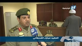 القحطاني: غرامة ألف ريال والترحيل الحد الأقصى لعقوبة عدم تجديد هوية مقيم
