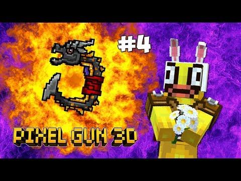 Pixel Gun 3D - #4 НУБ БЕЗ ДОНАТА 🌚 УРОБОРОС (378 серия)