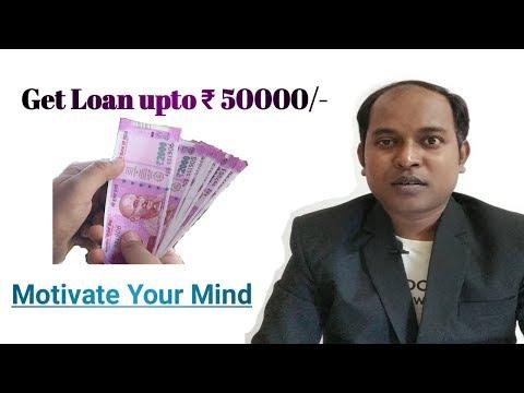Loan upto ₹ 50000/- || Get Microfinance Loan from ₹ 10000/- to ₹ 50000/-||