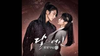 "The song was first featured in iu's drama ""moon lovers - scarlet heart: ryeo"" when hae soo sang it for 10th prince wang eun (exo's baekhyun) his birthday!"