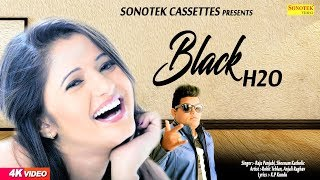 Black H2O | Anjali Raghav & Raju Punjabi | Best Haryanvi Song 2018 | Sonotek Records