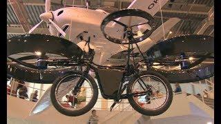 Чехиялықтар EXPO аясында әлемдегі ең алғашқы ұшатын велосипедті ұсынды
