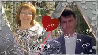 Серебрянная свадьба 25    лет