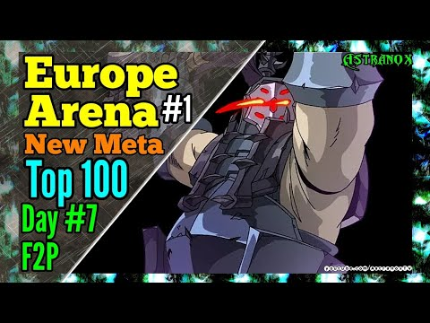 EU Arena PVP