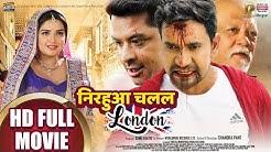 NIRAHUA CHALAL LONDON | Dinesh Lal Yadav, Aamrapali Dubey | Blockbuster Bhojpuri Film 2019 | HD FILM