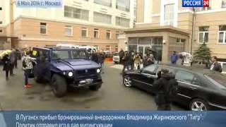 ЭКСКЛЮЗИВ Подарок Жириновского ''ТИГР'' ездит по Луганску!Броневик стал на вооружение самообороны Лу