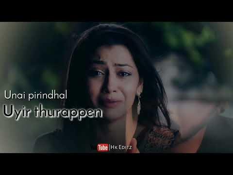 Inay Piriya Varam Keten 💗💗whatsapp Status Tamil 💗 Hk Editz 💗 Subscribe 👇