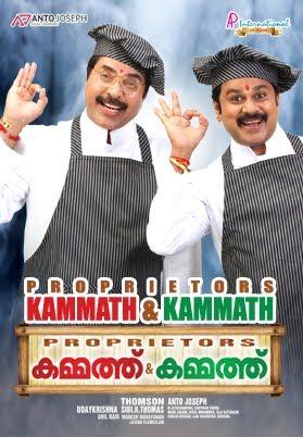 Proprietors Kammath & Kammath