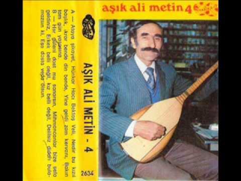 Asik Ali Metin - SORMA SOFU MEZHEBIMIZI (45lik Plak)