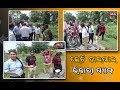 Stylish Girls Begging In Jeans & T-Shirts Detained In Sambalpur    MBCTv