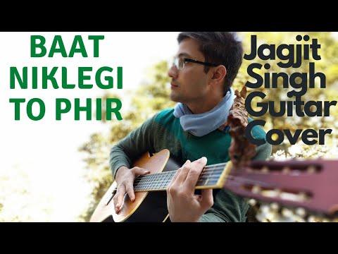 Baat Niklegi To Phir (HD) - Griha Pravesh Songs - Sanjeev