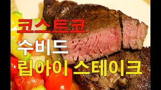"""""""특별한 날 너를 위해 준비한"""" 코스…"""