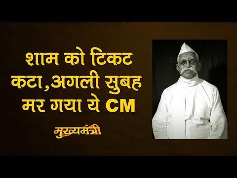 Madhya Pradesh के First CM Ravi Shankar Shukla, जो दोस्त के टिकट के लिए Jawaharlal Nehru से लड़ गए