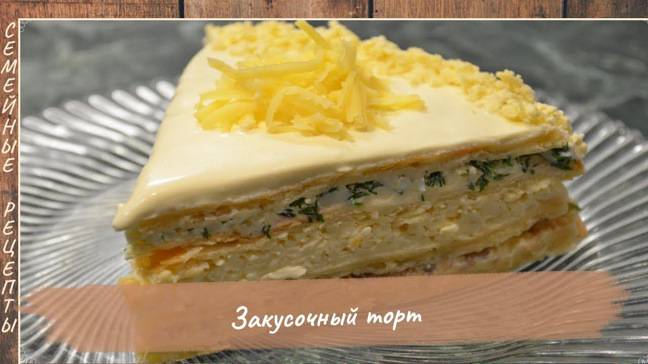 Закусочный блинный торт — Пошаговый рецепт с фото, Закуски