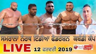 🔴 [Live] Samrala ( Malwa Da Khed Mela)North Fed. Kabaddi Fed Cup 11 Feb 2019