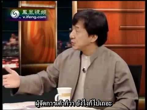 qiang qian san ren xing_2012-12-10_ Jackie Chan talk about China_(Thai sub)