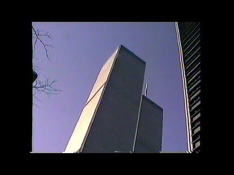 3/16/1991 East Coast Trip - Wall Street, World Trade Center ground level