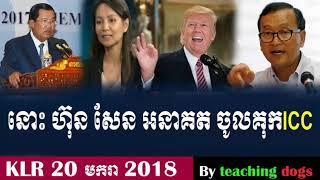 Cambodia News 2018   Cambodia Hot News   Cambodia News 2018   On Saturday 20 January 2016