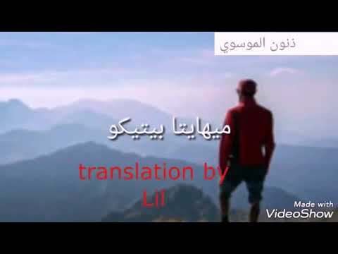 Afra E Frig Full Song English Translation