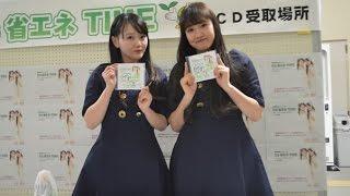 2017年3月18日(土)、フリーアナウンサー、木佐彩子を迎えて、鳥取環境...
