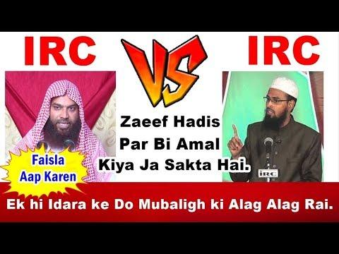 Adv Faiz IRC Exposed