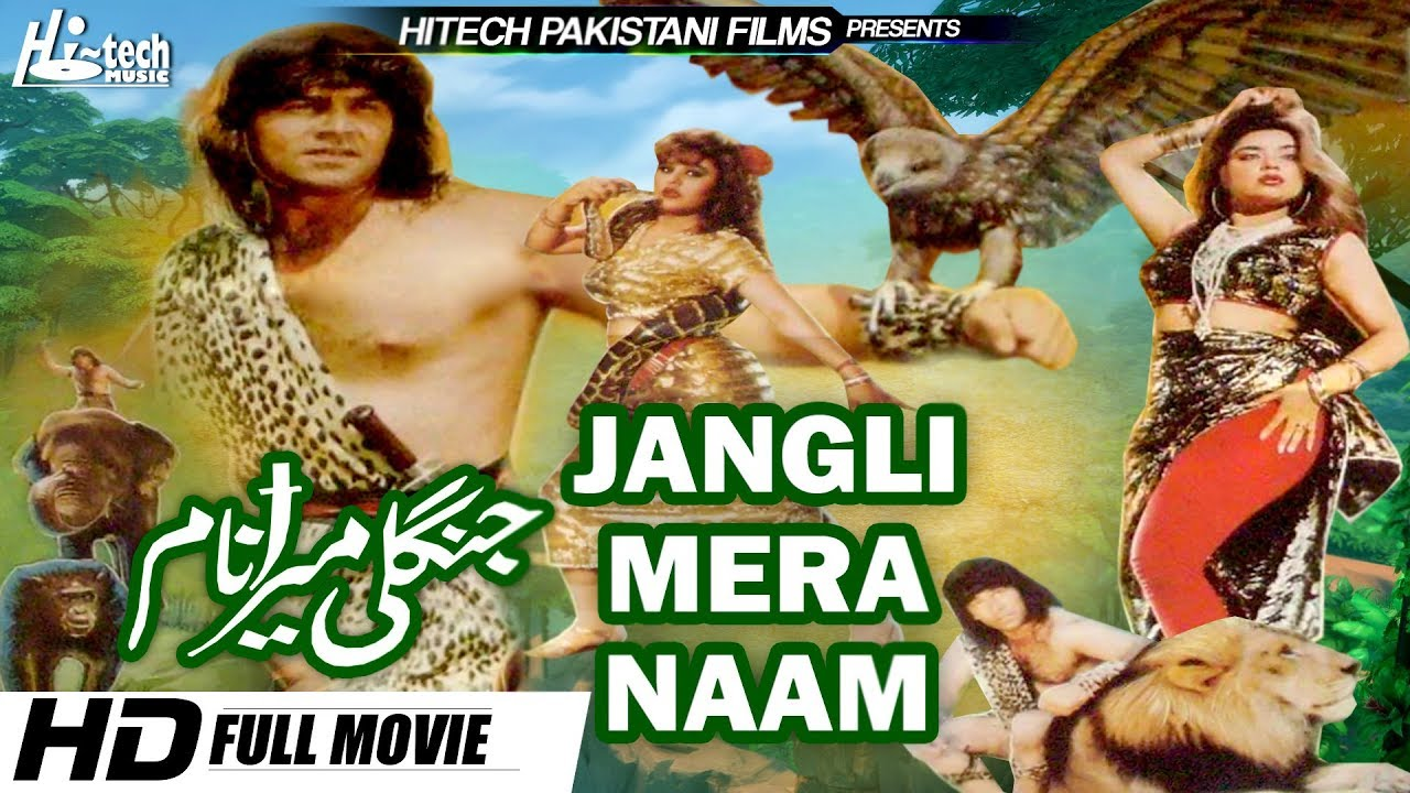 Download JANGLI MERA NAAM (TARZAN) - KAVITA, JAHANZAIB & SHAHIDA MINI - HI-TECH PAKISTANI FILMS