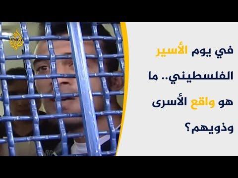 اتفاق بين الاحتلال والأسرى الفلسطينيين ينهي إضرابهم عن الطعام  - 01:02-2019 / 4 / 17