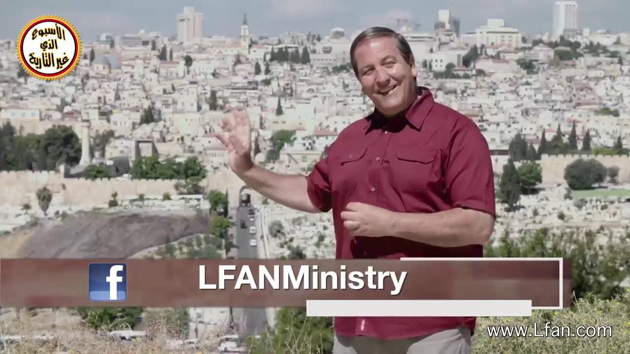 ح7 -16  أهمية المأمورية العظمى للكنيسة