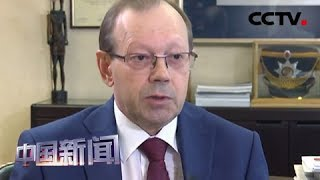 [中国新闻] 习近平主席接受俄媒联合采访 俄媒主编:习主席接受采访意义重大 | CCTV中文国际