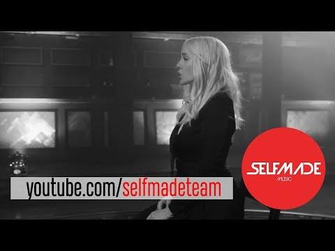 Sonya  Уходи Премьера клипа 2017
