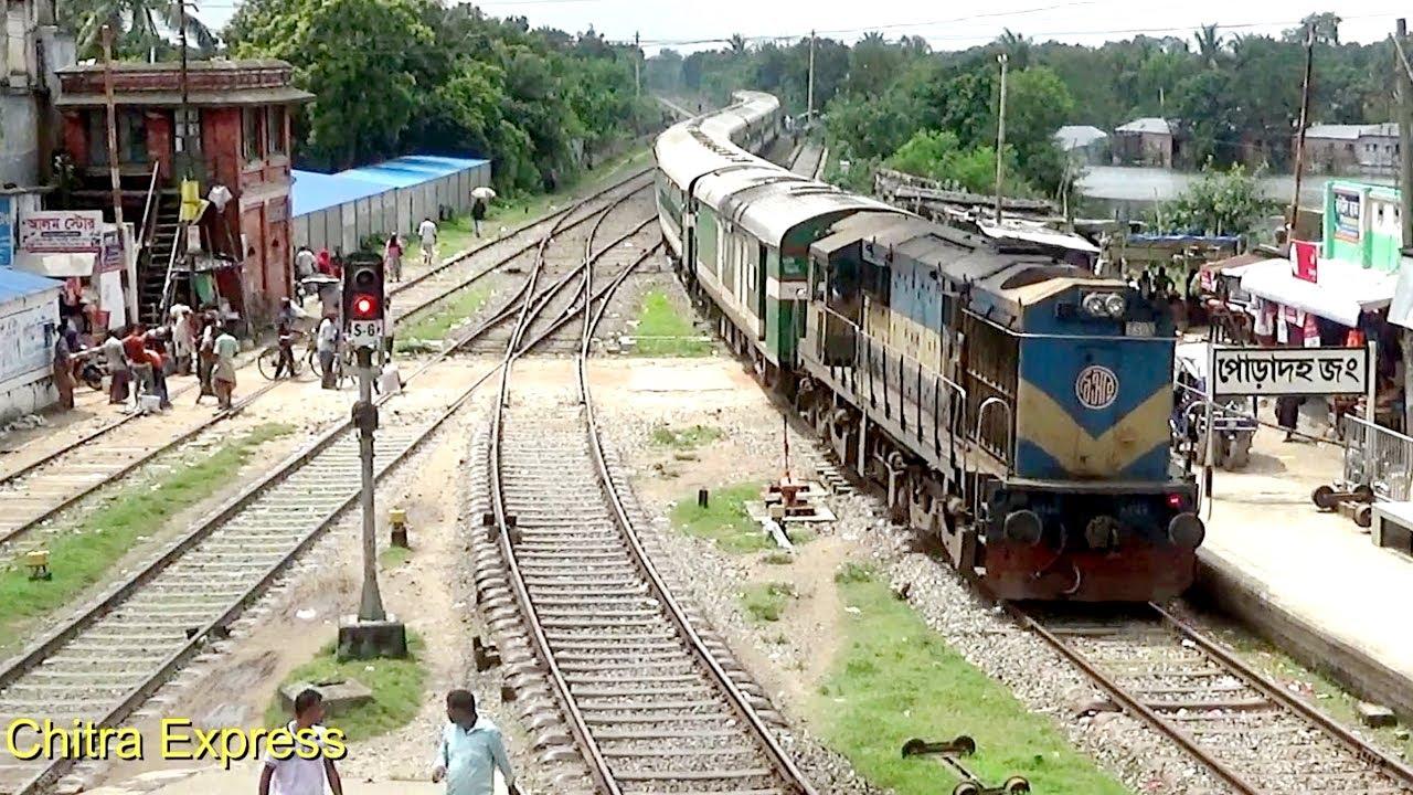 Chitra Express Entering Most Dangerous Station Poradah Junction for Photographer । চিত্রা এক্সপ্রেস