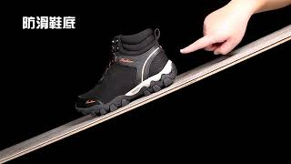 트레킹화 방수 등산화 가벼운운동화 발 편한신발 하이킹화
