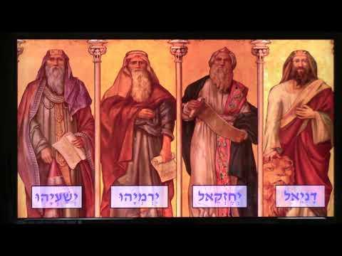 성경원어연구반 – 4명의 대선지자(4 Major Prophets) 08-18-2019 최원섭목사(팔리세이드 팍, 뉴저지)