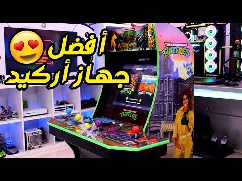 تركيب و تجربة اركيد سلاحف النينجا | Arcade1UP from GeekayTV