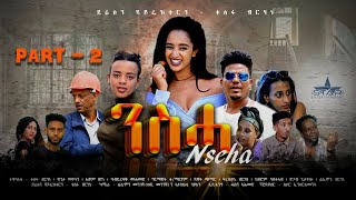 New Eritrean Series movie 2020 Nsha part 2 // ንስሓ 2ክፋል