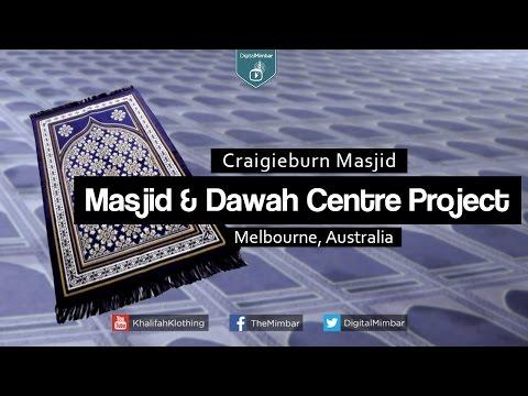 Masjid & Dawah Centre Project | Craigieburn Masjid | Melbourne, Australia