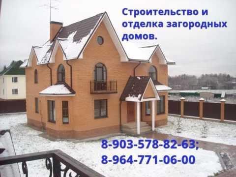 дом из дерева цена