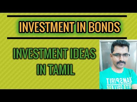 Investment in Bonds – Investing for beginners in Tamil
