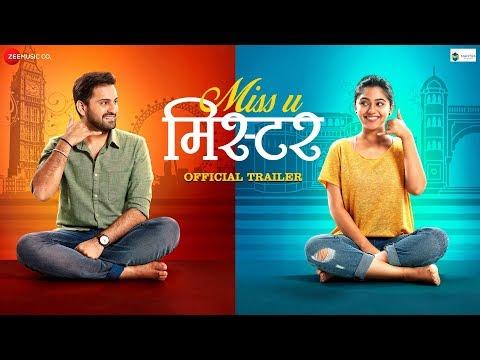 Miss U Mister - Official Trailer | Siddarth Chandekar & Mrunmayee Deshpande