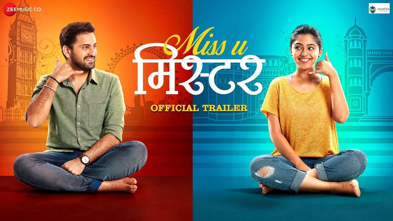 Download Miss U Mister - Official Trailer   Siddarth Chandekar & Mrunmayee Deshpande