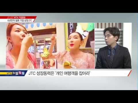 [기업탐탐] 한국인 유학생이 세운 日기업 JTC