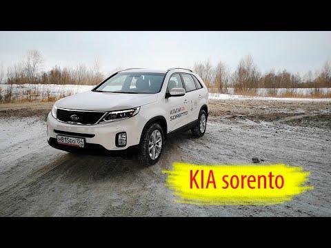 #KIA #sorento / КИА соренто
