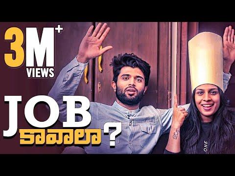 Job Kavala? Ft. Vijay Deverakonda    Mahathalli    Tamada Media