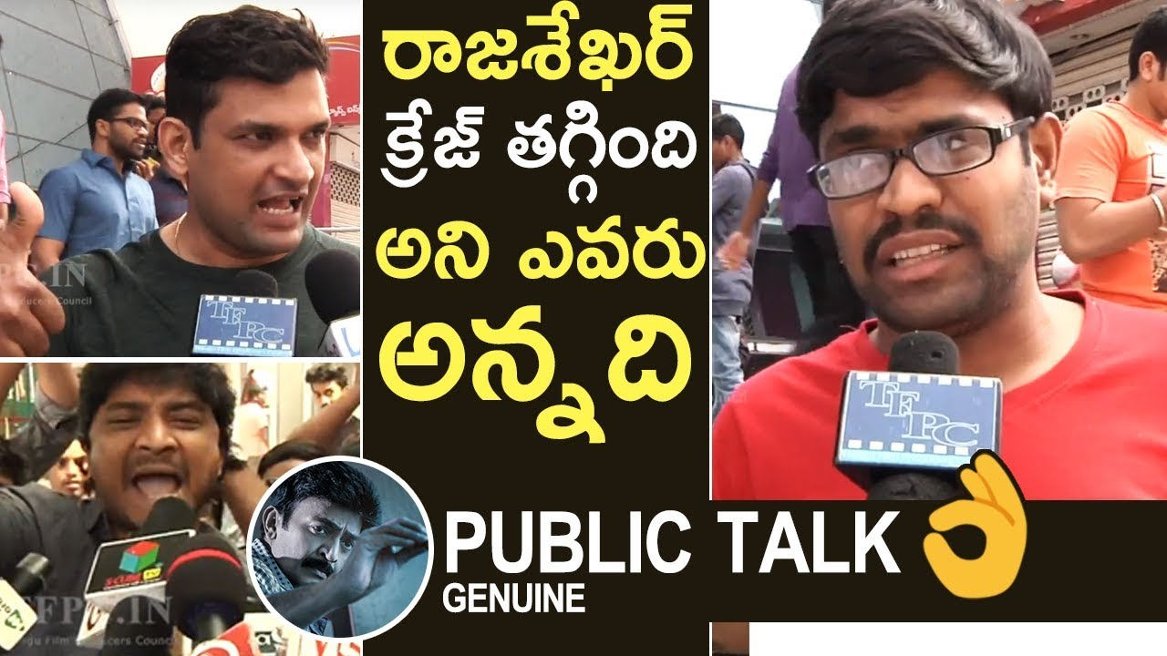 Garuda Vega Movie Genuine Public Talk | Review | Rajasekhar | Pooja Kumar |  TFPC