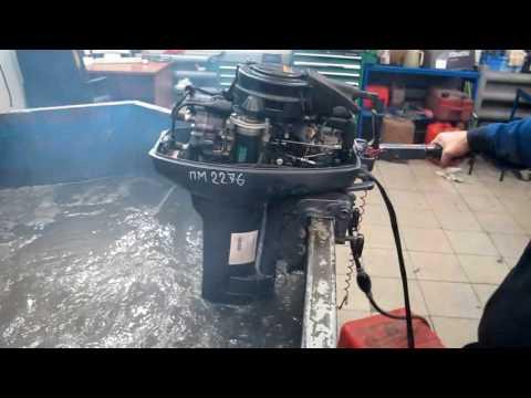 Мотор лодочный Yamaha 9.9FWH, б/у