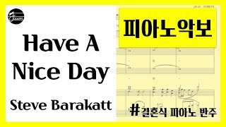 Have a Nice day - Vito, 결혼식 피아…